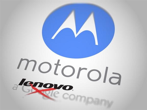联想:Motorola品牌彻底宣告死亡!Moto 360也没有未来!