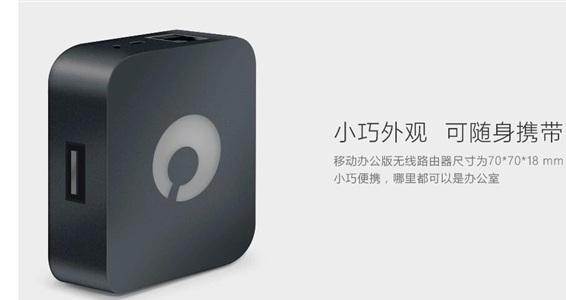 花生壳推出蒲公英X1路由器:异地VPN只需60秒