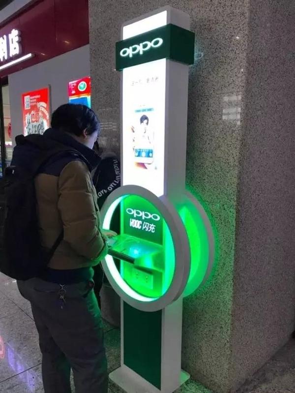 """""""充电五分钟,通话两小时"""" OPPO在高铁设立免费充电桩"""