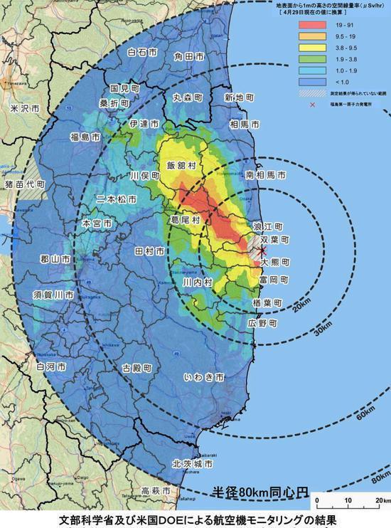 日本到底还有没有核辐射?我们现场检证!