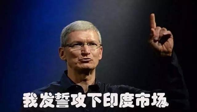 印度官员称苹果将把所有生产线搬来,富士康怎么办?