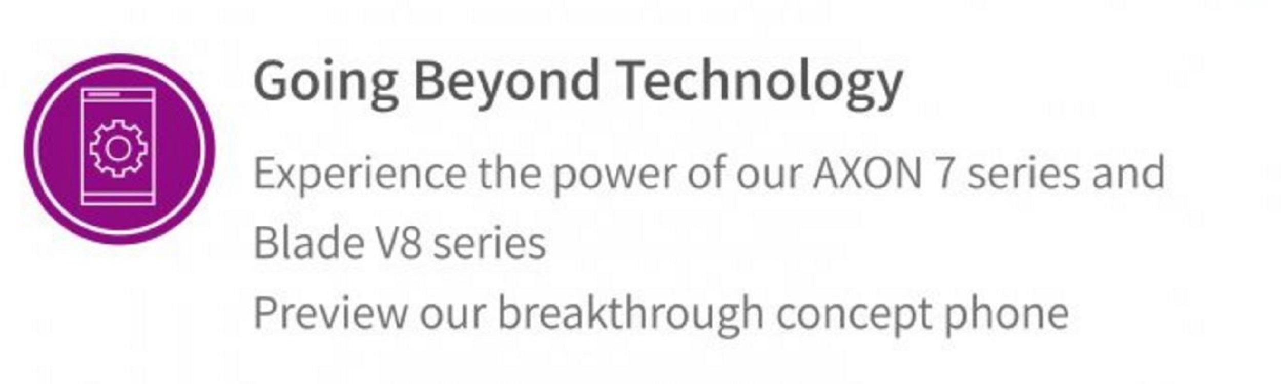 中兴将在MWC 2017展示5G成果