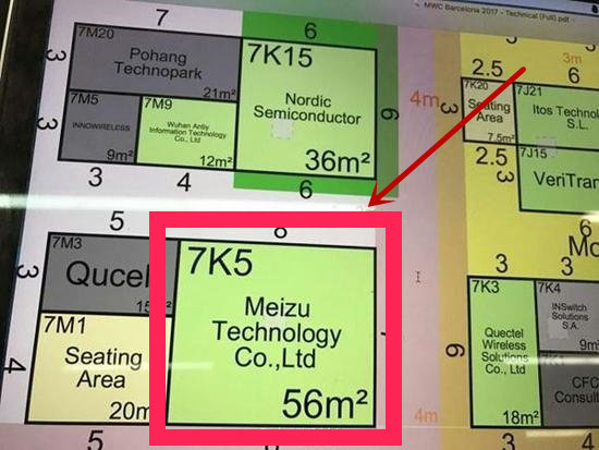 MWC 2017 魅族将推出快充技术 45分钟充满!