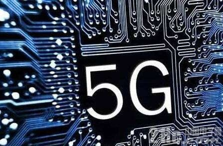 工业和信息化部部长苗圩:5G进入实验第二阶段