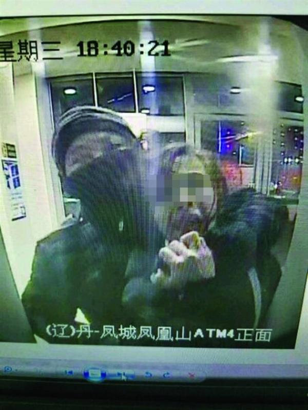 ATM机突然喊话:我们报警了 吓跑劫匪