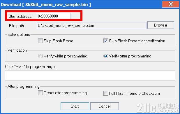 st_ut_flash_conf_addr_prog.png