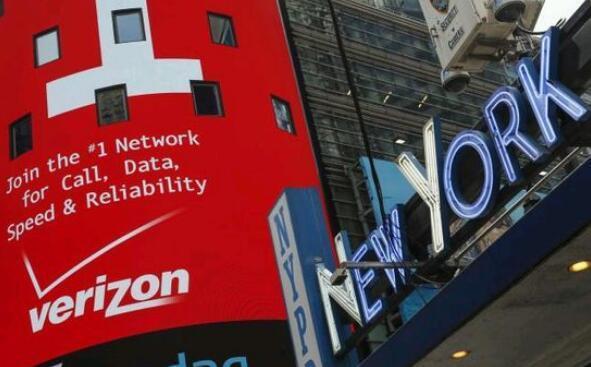 黑客丑闻曝光让雅虎掉价3.5亿美元 Verizon窃笑