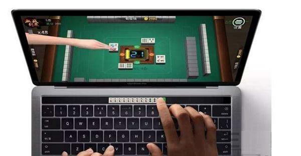 iPhone/iPad也要上TouchBar 这玩意有这么好?