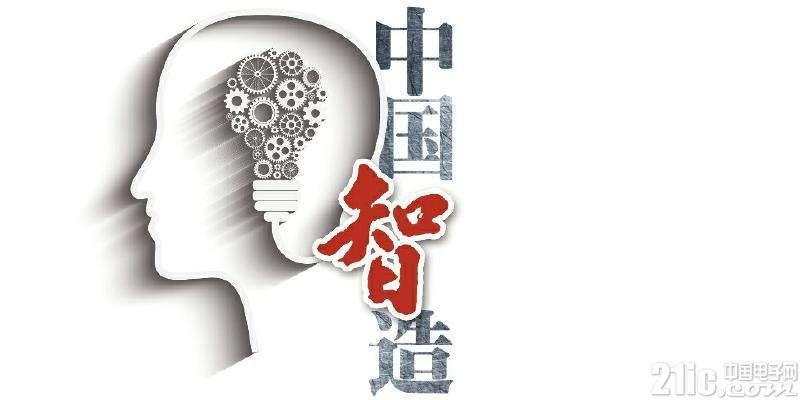 中国国际专利申请量全球第三 中国创造追赶美国