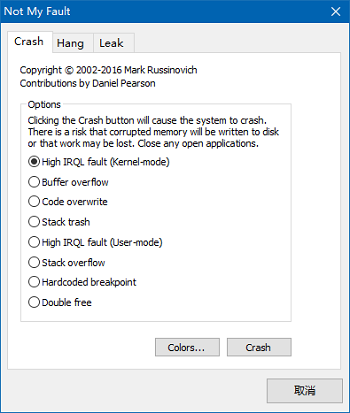 用电脑蓝屏整蛊一下你的朋友吧,还有内存泄露功能