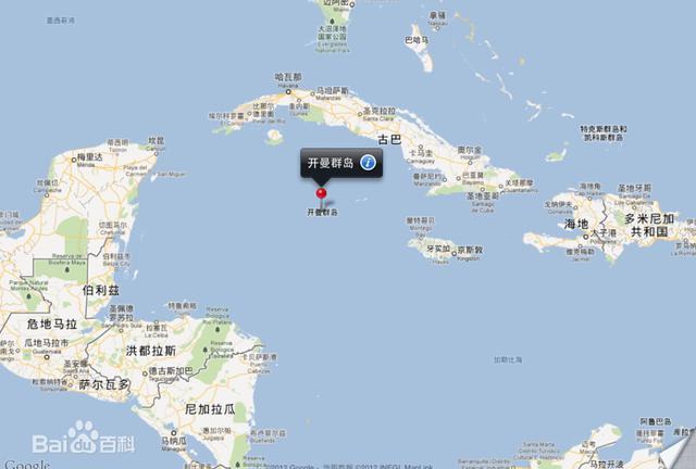 阿里巴巴腾讯百度都不在国内注册,而在这个海外群岛,这是为啥?