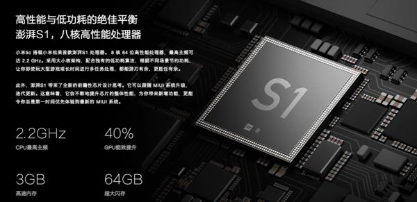 解析小米/华为自研CPU原因:再穷也要上