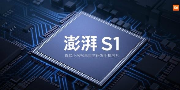 小米自主处理器澎湃S1详细细节:基带是这样!