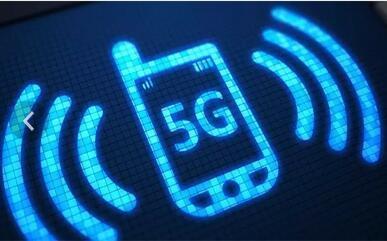 砸3000亿元!中国已经在部署5G之路