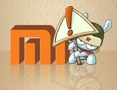小米正式进军越南市场 国际化步伐提速