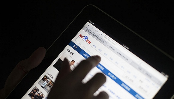 百度回应发布违规医疗广告被罚:未了解到上海具体规定