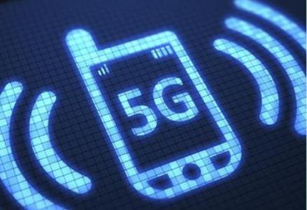 欧盟的这个决定将影响5G的发展