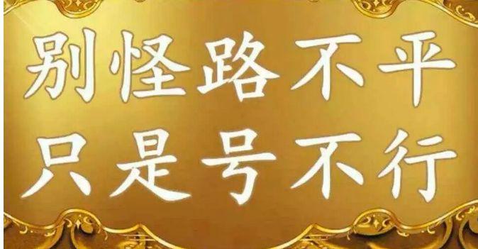 这才是真土豪!中国第一号18888888888卖出1.2亿元
