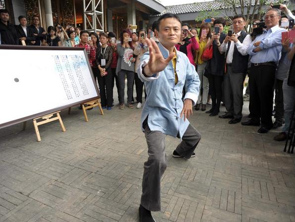 中国赚钱速度最快的6大CEO,中国的比尔盖茨,日赚3200万