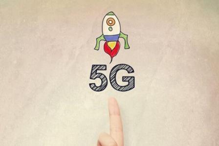 5G峰会小组:年底完成5G新无线电(NR)规范