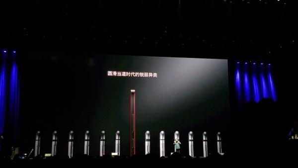 罗永浩:除非天灾人祸 锤子今年一定盈利