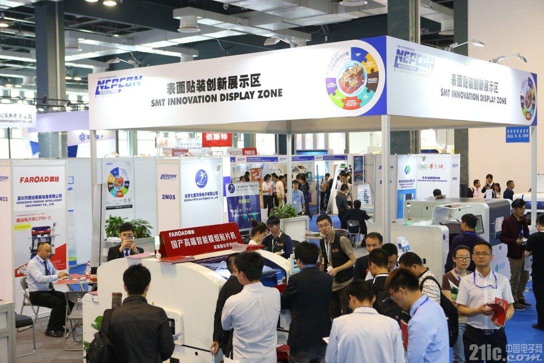 持续服务电子制造行业 NEPCON China 2017于4月25日在上海启幕