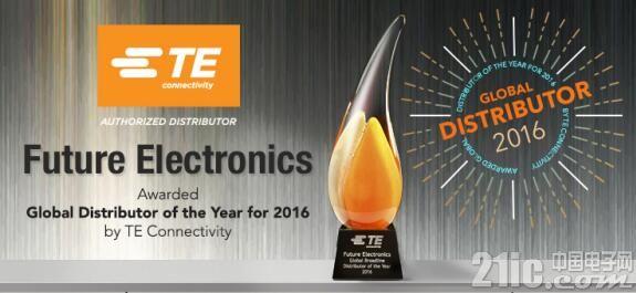 富昌电子荣获TE Connectivity授予的全球年度最佳宽线经销商奖