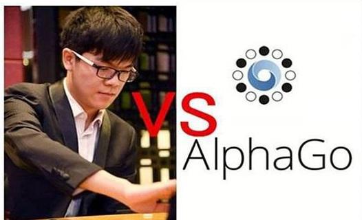 事关人类存亡!明日柯杰与AlphaGo终极之战