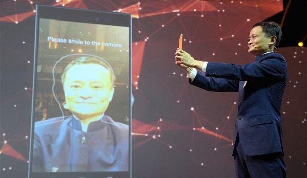 点赞!1.2亿中国人用的支付宝刷脸 被评全球十大黑科技