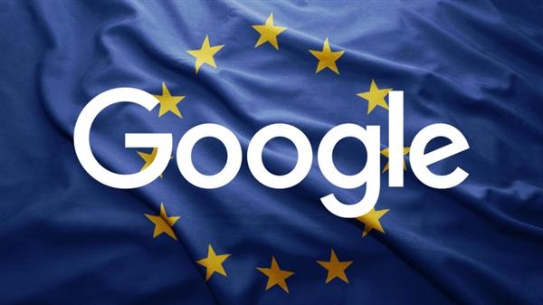 惊人纪录!欧盟重罚Google 186亿元:2.4倍于Intel