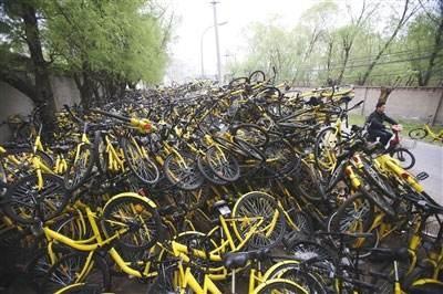 共享单车回收数量巨大,产生废钢可造5艘航母