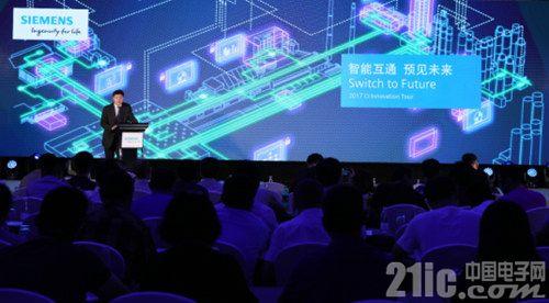 工业通讯:数字化企业的重要支柱之一