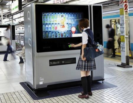 大开眼界:世界上第一台ATM机