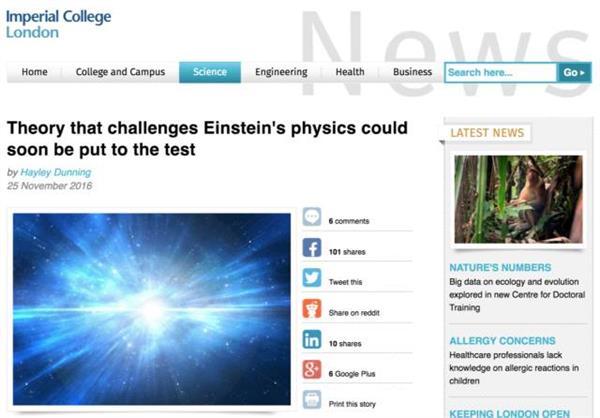 爱因斯坦光速不变论面临崩塌!光速会变:有证据