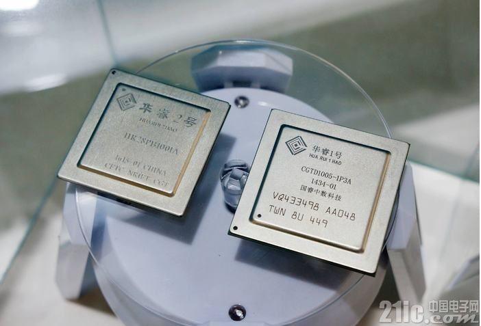 """华睿1号芯片研发工作顺利完成 解决国产雷达装备处理无""""芯""""之痛"""