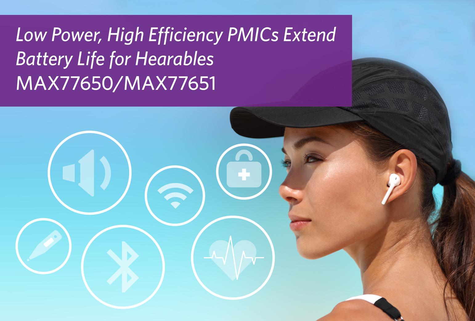 Maxim面向耳戴式和可穿戴产品推出最低功耗PMIC,体积缩小一半以上