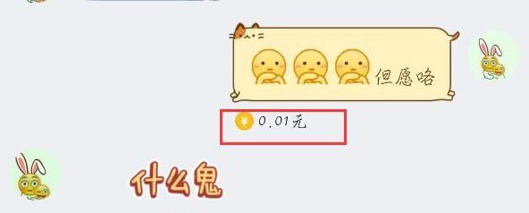 """手机QQ新功能""""句有料""""曝光:发消息必须交钱"""