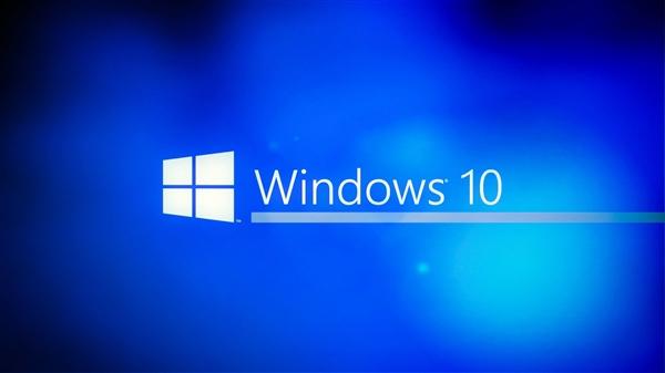 黑客发现20年漏洞:微软不修复让升级至最新Win10