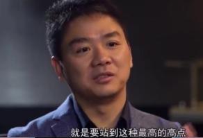 互联网大佬们对马云的评价都是什么?刘强东的评论最为讽刺