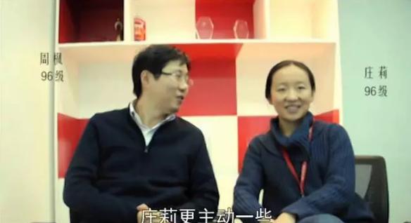 清华大学计算机系96级,那些缔造中国互联网的年轻人