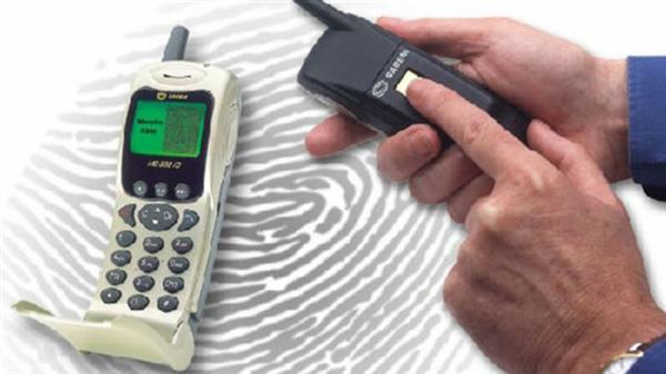 指尖上的黑科技 指纹识别技术究竟有何奥妙?