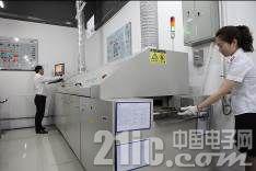 伍尔特电子深圳实验室再次取得 ISO/IEC 17025 认证