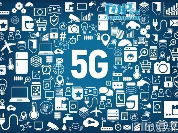 5G来临为城市建设注入新的活力