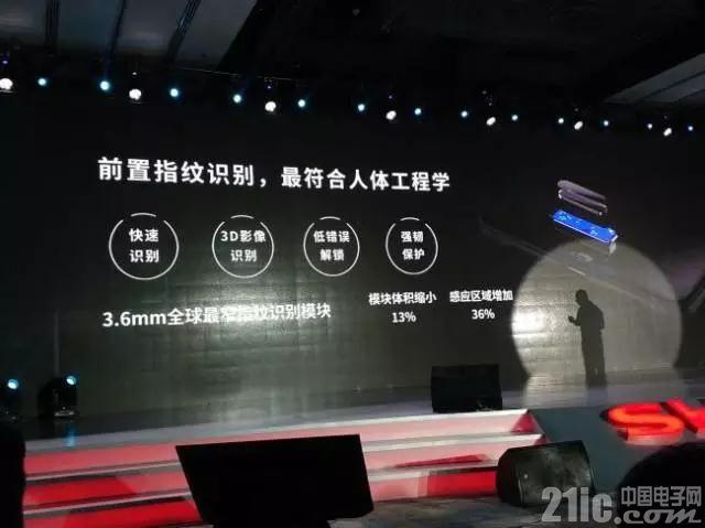 全球首发:异形全面屏手机发布