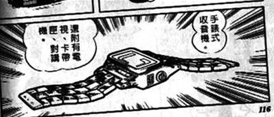 哆啦A梦口袋中的不可思议的道具哪些已经变成了现实?