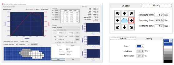 如何测试逆变器MPPT最大功率点追踪功能