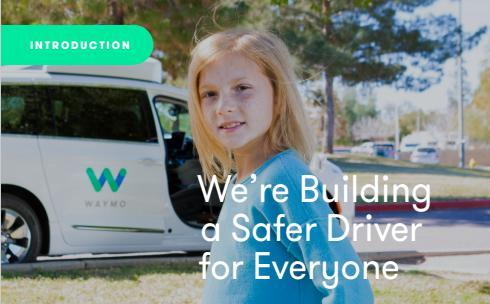 关于自动驾驶巨头Waymo最详细的介绍