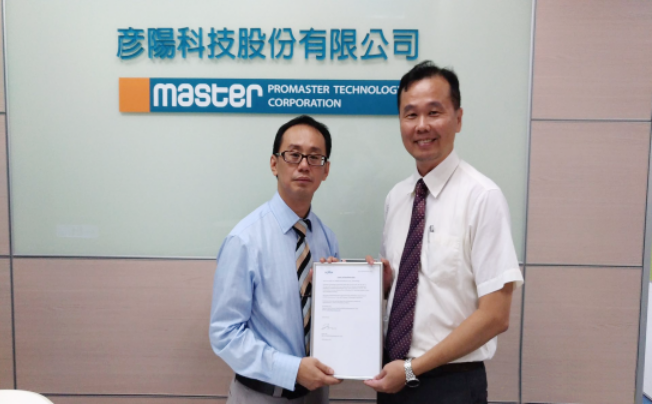 高云半导体签约彦阳科技为台湾授权代理商
