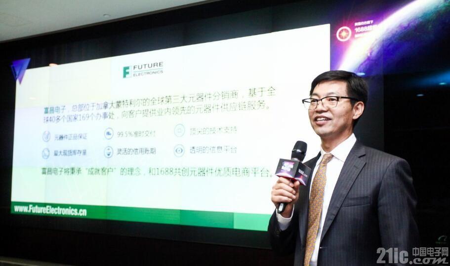 """富昌电子签约阿里巴巴""""超级店"""",加速拓展元器件电商业务"""