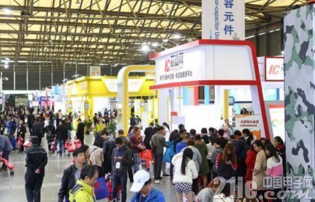 第90届中国电子展重磅登场 高端论坛分析产业发展趋势